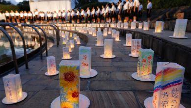 74. Jahrestag US-Atombombenabwurfs Peace Park Nagasaki