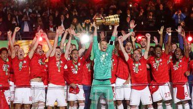 Bayern München, DFB-Pokalsieger