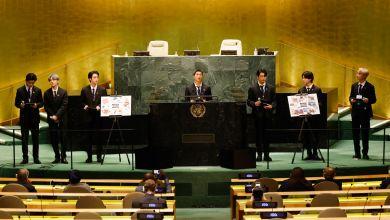 K-Pop-Band BTS sprechen während der 76. Sitzung der UN-Generalversammlung am Sitz der Vereinten Nationen über die Ziele für nachhaltige Entwicklung