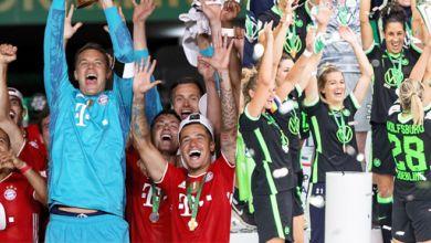 DFB-Pokal 2020