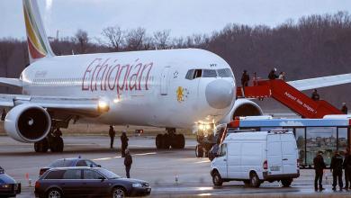 Flugzeugentführung