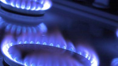 Gas, Energie