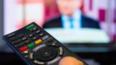 DVB-T Fernsehen