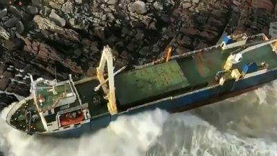 Geisterschiff MV Alta