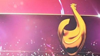 Goldene Henne Gala