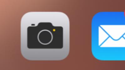 iPhone Display mit E-Mail-App