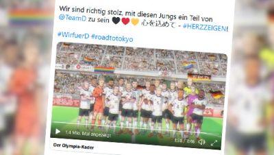 DFB Junioren Video